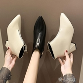 馬丁靴尖頭短靴女春秋 新款韓版切爾西靴女裸靴高跟粗跟英倫風馬丁靴 青山市集