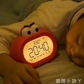 鬧鐘靜音學生用床頭聲音超大夜光卡通兩用計時器定時兒童專用電子【蘿莉新品】