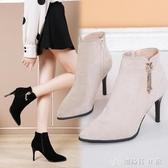 春秋冬季踝靴性感高跟鞋女小跟短靴裸靴細跟瘦瘦單靴子馬丁靴 創時代3c館
