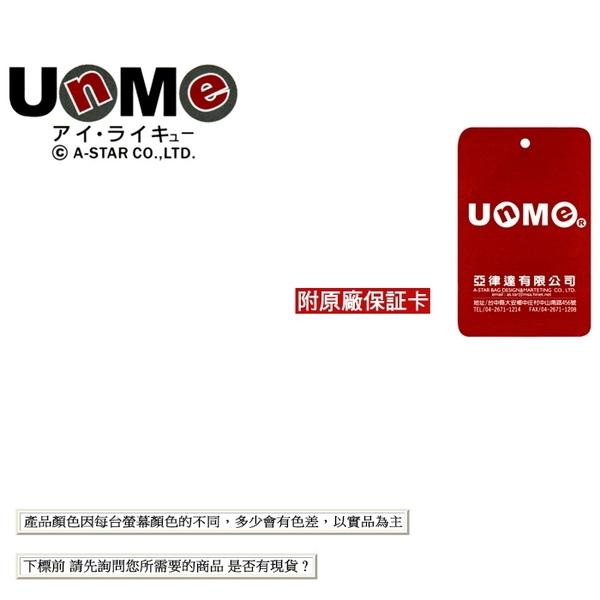 【橘子包包館】UnMe 台灣製造 多功能 學生書包/後背書包 3037NA 桃紅