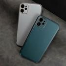 蘋果11Pro Max手機套 蘋果X/Xs Xs Max保護套 商務皮質iPhone7/8保護殼 電鍍金邊IPhone XR手機殼