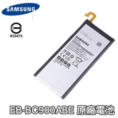 三星 C9 Pro 原廠電池 C9、C900Y 電池 EB-BC900ABE【附贈拆機工具】