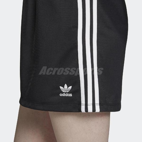 adidas 短裙 Bellista Skirt 黑 白 女款 運動休閒 膝上裙 【PUMP306】 EC1910