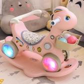 木馬兒童搖搖馬滑行車玩具