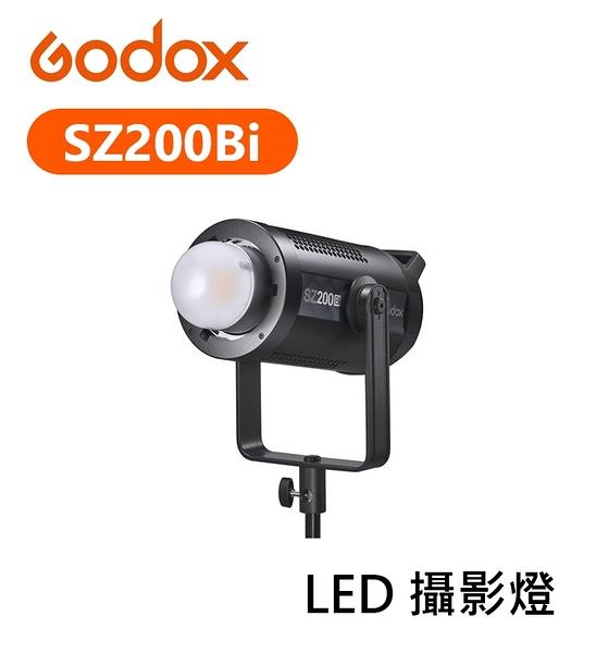 黑熊數位 Godox 神牛 SZ200Bi 雙色溫 攝影燈 LED燈 補光燈 棚燈 持續燈 200W 可變焦