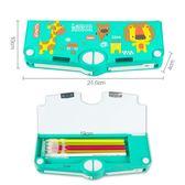 韓國創意男女小學生多功能塑料文具盒王者榮耀男童女童鉛筆盒筆袋