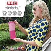 超值【EC0020】德國Allerbaby奶瓶(單入)保溫袋/保冷袋/母乳保鮮袋/可攜可掛式