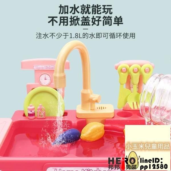 兒童辦家家酒仿真廚房玩具玩具男女孩過家家玩具【小玉米】