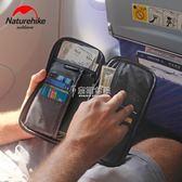 證件收納包NH挪客護照機票收納包多功能證件包旅游卡包防水錢包旅行機票夾套奈斯女裝