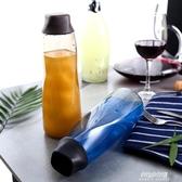 搖搖杯樂扣樂扣旗艦店塑膠水杯夏季創意運動杯情侶便攜 朵拉朵YC