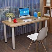 辦公桌 電腦桌辦公桌子家用簡易寫字台書桌臥室長條桌學習桌T
