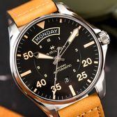 HAMILTON 漢米爾頓 DAY DATE AUTO 飛行員系列機械腕錶 H64645531 熱賣中!