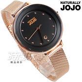 NATURALLY JOJO 低調奢華 完美細緻 防水手錶 女錶 手鍊錶 米蘭帶 玫瑰金x黑 JO96927-88R