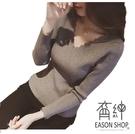 EASON SHOP(GU7952)韓版純色坑條紋大V領波浪剪裁短版長袖毛衣針織衫女上衣服彈力貼身內搭衫修身白色