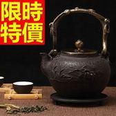 日本鐵壺-品茗南部鐵器回甘水甘潤茶壺63f5【時尚巴黎】