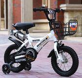 兒童自行車16寸小孩童車14寸寶寶2-3-6歲男女12-18-20寸單車igo     琉璃美衣