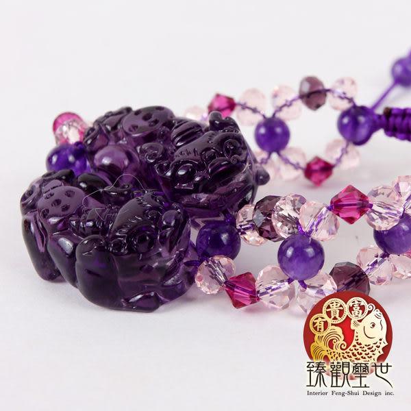 貔貅 紫琉璃貔貅手鍊 含開光  臻觀璽世 IS3627