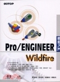 二手書博民逛書店 《Pro/ENGINEER Wildfire輕鬆入門(附1CD)》 R2Y ISBN:9864214667│鄧湘榆等