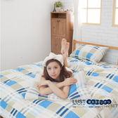 【新生活eazy系列-斯摩格藍】雙人加大6X6.2-/床包/枕套組、台灣製LUST寢具