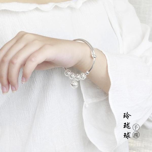 手鐲 鏤空玲瓏球手鐲女韓版S925純銀簡約森系手環學生百搭首飾品-快速出貨