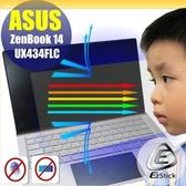 ® Ezstick ASUS UX434 UX434FLC 防藍光螢幕貼 抗藍光 (可選鏡面或霧面)
