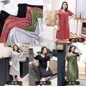 大碼女裝法式小眾復古裙胖mm夏裝2019新款V領顯瘦連身裙