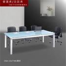 【會議桌 & 洽談桌CKA】方柱玻璃會議桌系 CKA-3.5x7 MG 主管桌 會議桌 辦公桌 書桌 桌子