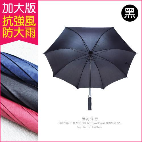 【生活良品】單層8骨超大防曬抗風拒雨自動傘-經典黑色(防紫外線 防雨 防曬 抗UV)