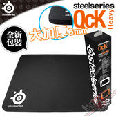 [ PC PARTY ] 賽睿 SteelSeries Qck Heavy 電競 滑鼠墊 大型加厚