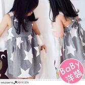 夏季女童露背條紋星星背帶裙 連衣裙 洋裝 90-130