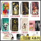 【萌萌噠】三星 Galaxy A71 A51 卡通動物3D彩繪皮套 全包軟殼 側翻皮套 磁扣 插卡手機殼 手機套