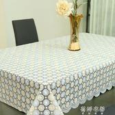 桌布防水防燙防油免洗餐桌布塑料長方形茶幾墊歐式台布藝igo  蓓娜衣都