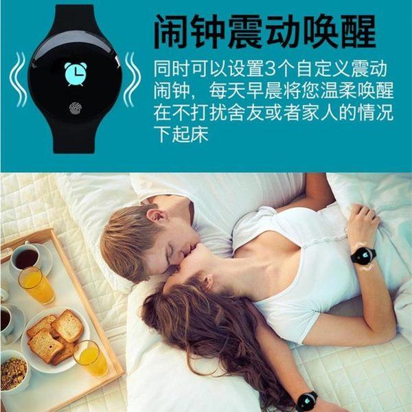 潮流新概念智能手錶電子錶男女學生運動多功能計步韓版簡約觸屏錶 星河光年DF