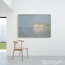 莫奈油畫世界名畫海岸風景抽象畫客廳裝飾畫藝術餐廳掛畫臥室壁畫 ATF 艾瑞斯