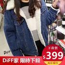 【DIFF】秋冬新款韓版超保暖加厚內刷毛...