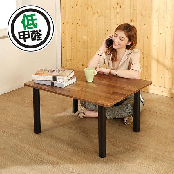茶几 邊桌《百嘉美》低甲醛工業風防潑水鐵腳茶几桌/和室桌(80*60公分)
