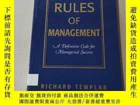 二手書博民逛書店THE罕見RULES OF MANAGEMENT:管理規則(外文)Y212829