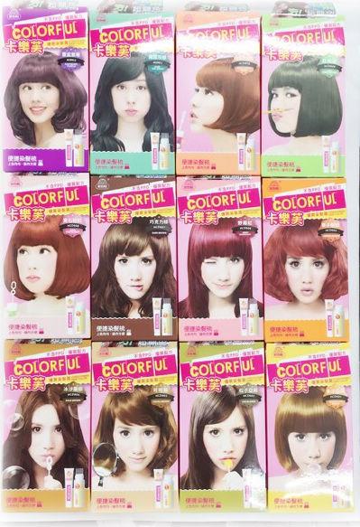 美吾髮 卡樂芙 優質染髮霜 50gx2劑 18色可選