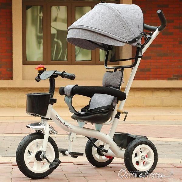 多功能兒童三輪車手推車1-5歲寶寶腳踏車小車自行車玩具車鈦空輪 one shoes igo