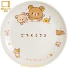 asdfkitty*日本san-x拉拉熊用餐時刻陶瓷圓形淺盤/沙拉盤/點心盤-日本正版商品