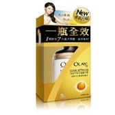 OLAY歐蕾多元修護日霜50g【康是美】