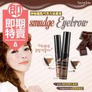 (即期品)韓國 Secret Key 神秘鑰匙巧克力染眉膏 5g