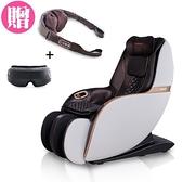 Mini Pro 玩美按摩椅 TC-297 (四色選) 贈tokuyo肩頸鬆PLUS TH-535+Eye舒服Plus眼部氣壓按摩器TS-185