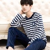 睡衣男士秋冬款長袖珊瑚絨加絨加厚冬季保暖法蘭絨家居服冬天套裝 韓國時尚週