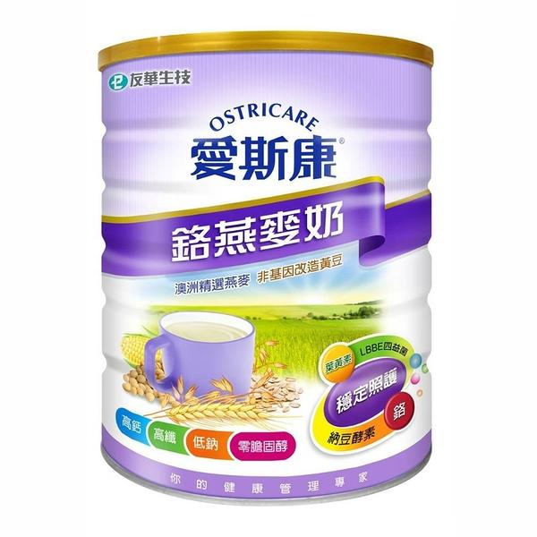 愛斯康 鉻燕麥奶 900克/罐★愛康介護★