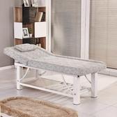 鋼架美容床按摩床80寬 全棉絨布皮革豪華美容院美容床 【快速出貨】