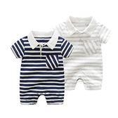 新生嬰兒男寶寶短袖哈衣純棉條紋翻領紳士風格連身衣爬服 童趣潮品