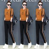 運動套裝女秋冬季2018新款韓版加厚加絨衛衣寬鬆休閒服兩件套 DJ1580『美鞋公社』