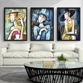 美式復古裝飾畫時尚抽象掛畫人物油畫服裝店壁畫創意臥室沙發床頭墻畫WY 【快速出貨】