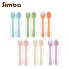 小獅王辛巴 Simba 美味學習叉匙組